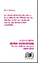 Mina meningar - Essäer, artiklar, analyser 1969-2002